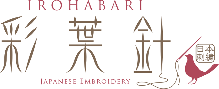 日本刺繍 彩葉針